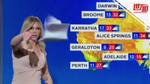 澳洲主播天气预报播一半扔手稿:我去度假了 你们自己看吧