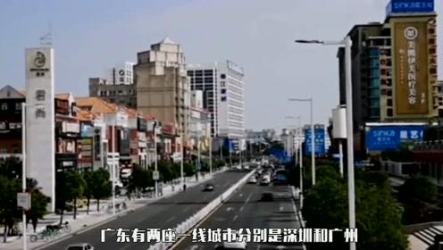 """广东最""""失败""""新一线城市,曾比深圳繁华,却因一件事成这个模样"""