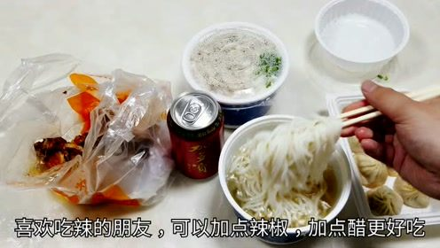 """外卖78元""""鱼丸粉干"""",怕不够吃点了两碗,再加了一整只烤鸭腿"""
