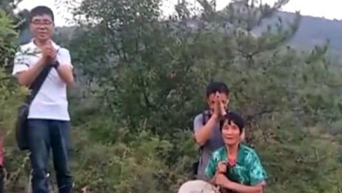 一家5口进山后迷路, 救援人员紧急大搜救