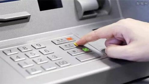 国家最新存款利率表,20万存银行一年,不同银行可以拿多少利息