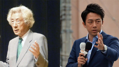 """日本前首相小泉谈38岁儿子初入阁:希望他能让日本""""零核电"""""""