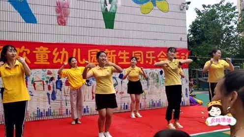 """幼儿园新生同乐会,老师们跳起""""广场舞"""",小朋友直呼:美!"""