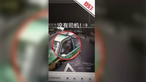 """""""无人驾驶""""出租车迎面冲向公交车 公交司机7秒操作转危为安"""