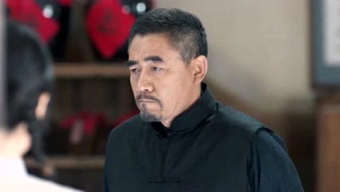 《老酒馆》陈怀海儿子满大街找日本媳妇,老陈气到不想说话了!