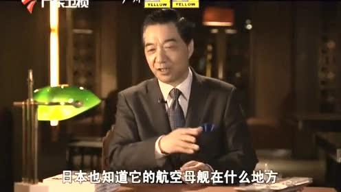 张召忠:美国日本航母大决战太搞笑,因为偶然夜晚不打仗!
