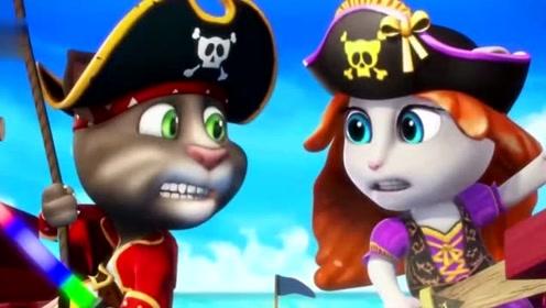 汤姆猫装扮船长,不料遭到了炸弹袭击,怎么办呢