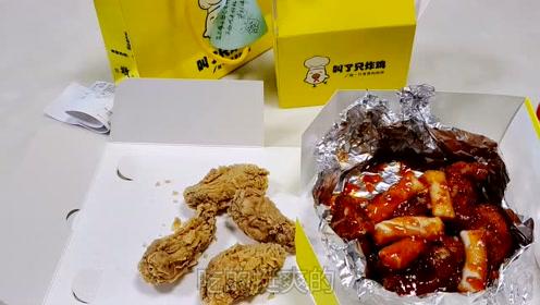 中式香辣翅vs韩式甜辣酱鸡翅,女孩子喜欢韩式,男孩子喜欢中式