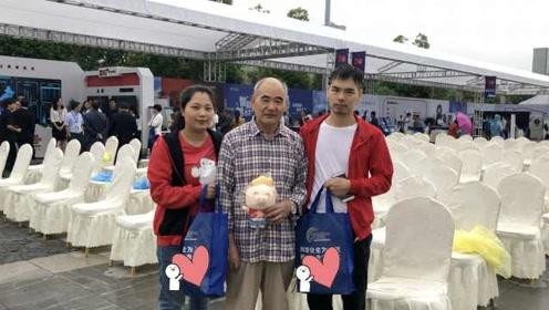 赞!重庆市网络安全宣传周启动,夫妻冒雨带父亲学网络安全知识