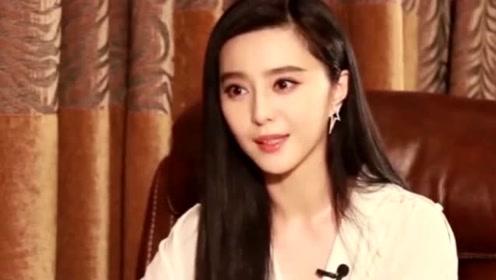 """女神!范冰冰36岁生日,""""不变心""""的明星只有好友张钧甯"""