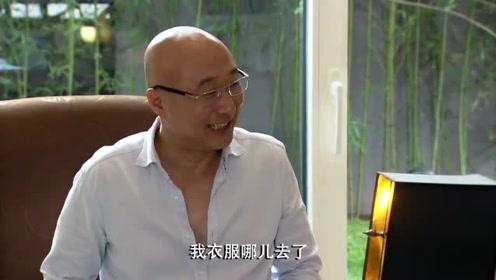 王大冲让唐一品别拿项目威胁自己,唐一品却说他王大冲就是个小人