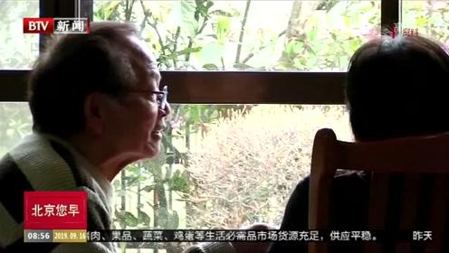 日本百岁以上人口突破7万人