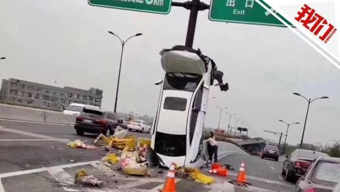 """杭州一女司机开车""""爬""""上钢柱全程视频曝光 疑因操作不当"""