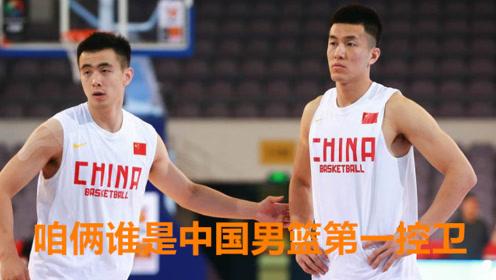 实事求是地说!郭艾伦和刘炜,谁是中国男篮第一后卫?