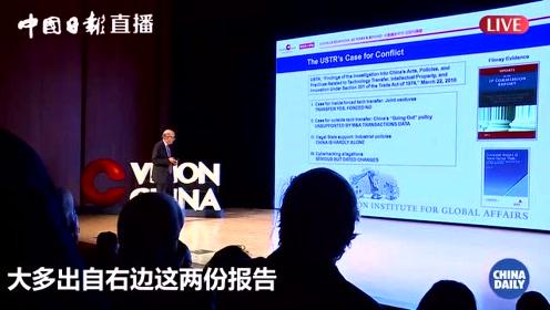 耶鲁高级研究员:美国指责中国窃取知识产权的证据,美国法庭不认