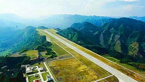 中国再次创造奇迹在悬崖上建机场 一举削平65座山头