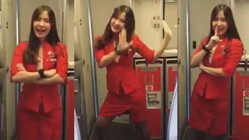 美女空姐机舱内边唱歌边跳舞意外走红 网友:心都要融化了