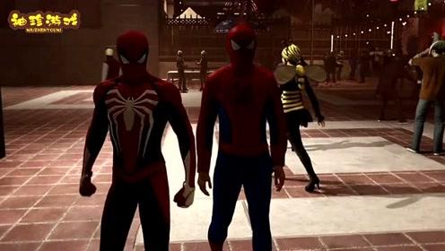 漫威蜘蛛侠:蜘蛛侠刚出门就撞衫!撞衫不可怕,谁丑谁尴尬!