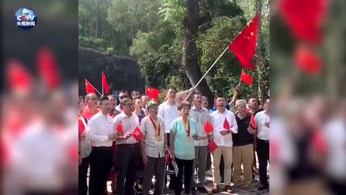 香港举行抗日英烈纪念碑公祭活动