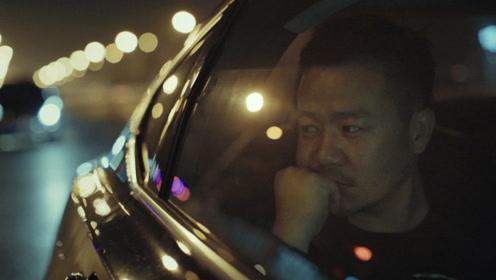 《夜归人》试睡大师   先导片