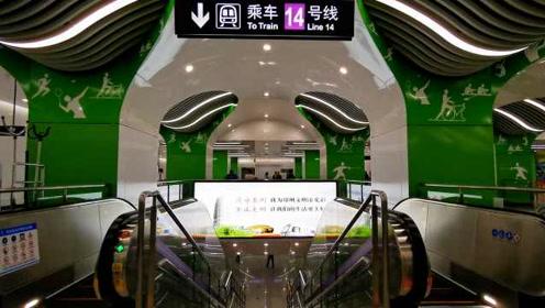 郑州地铁14号线开通,可直达奥体中心,市民:比1、2号线漂亮
