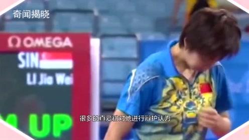 张怡宁与大20岁富豪老公现身赛马场,表情凝重无交流疑似不和?