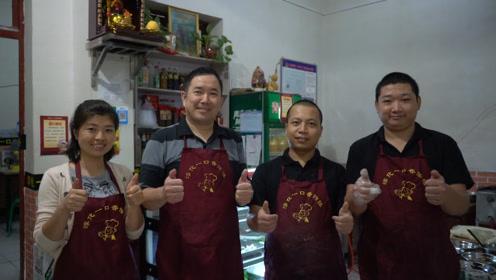 最安静的面馆!5名聋哑人合作开面馆 生意火爆准备开分店