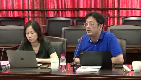 华东师大教师干部培训工作领导小组会议举行