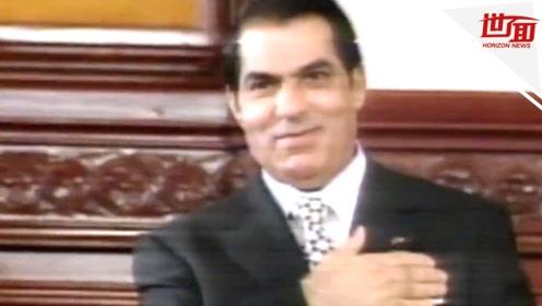 突尼斯前总统本·阿里于医院病逝 享年83岁