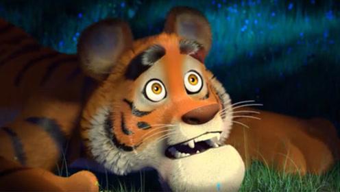 老虎本想把玛莎扔远点,结果弄迷路了,还要玛莎来救它