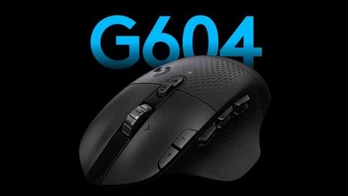 这个定价,罗技好像有点飘?发布无线鼠标G604:99美元