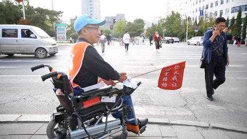 身残志坚!男子瘫痪坚持做公益30年,每天坐7公里轮椅指挥交通