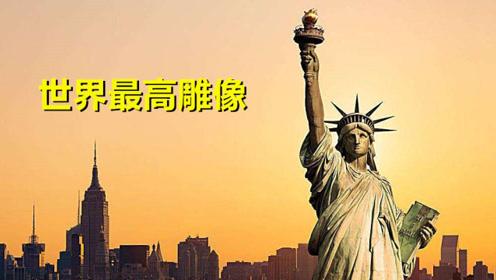 世界上最高的4座雕像,其中两座都位于我国,第二名人人熟知