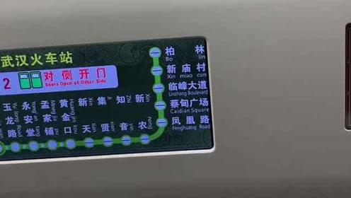 武汉开通到柏林的地铁?网友笑弯腰:要申根签吗?