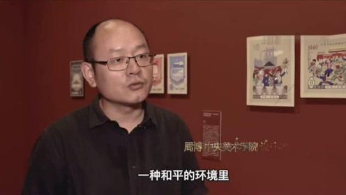 邮票里的70年记忆,见证中国的70周年