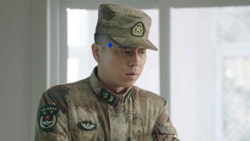 陆战之王:陈晓被曝是同性恋!吴樾慌了阵脚,王雷回忆起那晚