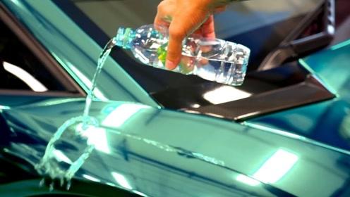 世界最贵的车膜,贴完倒一瓶水上去,惊艳开始了