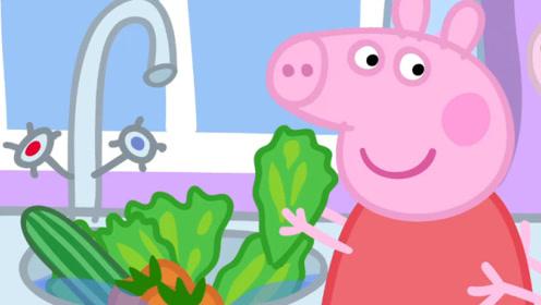 小猪佩奇今天想要做一个彩色的面条,乔治也来帮忙!玩具故事