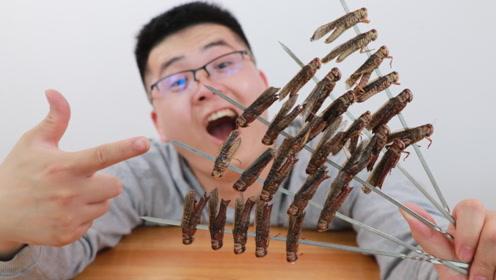 """试吃1400年前被称为害虫的""""黄金蚂蚱"""",1毛钱1个,真好吃"""