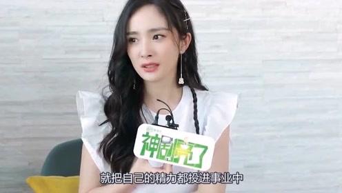 杨幂节目中凶魏大勋:不是说只爱我吗?大勋下意识的反应甜齁了!