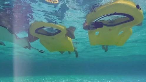 老外发明的新型潜浮装置,不用潜入水中,也能体会潜水的乐趣