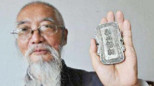 """清代""""虎符""""出世,竟在湖南老头手中,专家:您的祖上是谁?"""