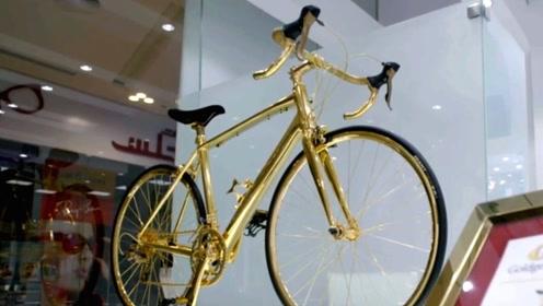 价值250万的自行车,到底有什么功能?一起来见识一下