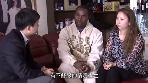 中国女孩嫁到非洲,5个月后觉得身体不适,检查后医生哑然了!