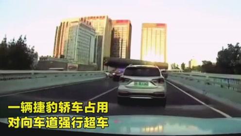 """""""撞枪口""""实拍北京西三环一捷豹司机逆行超车迎面撞见警车"""