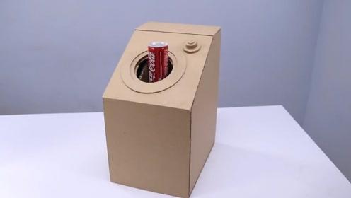 老外用硬纸板做可乐储藏机,全自动出可乐!摆一个在家太帅了