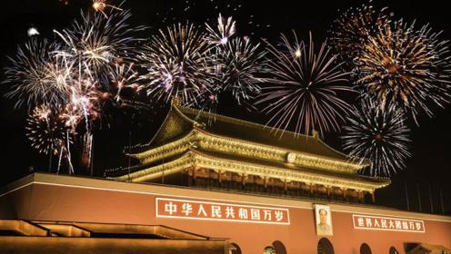 朋友圈昨晚又被刷屏:北京夜空被盛大绚丽烟火照亮