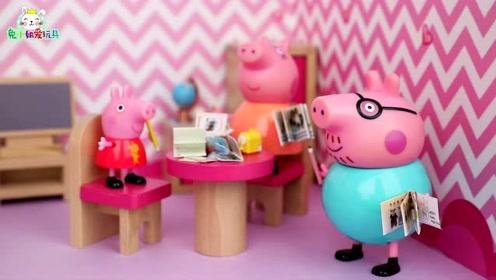 小猪佩奇的作业越写越多,最终居然堆成了山?这可把猪爸爸愁坏了