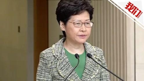 """林郑月娥将出席首场""""社区对话""""有两万多市民登记参加"""