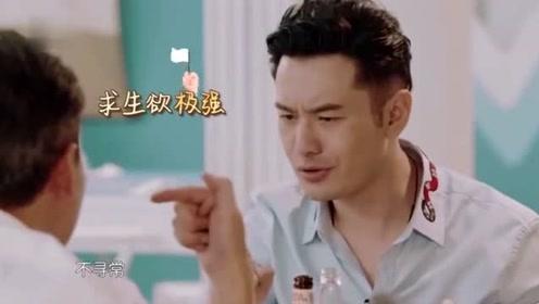 """黄晓明唱京剧魔性胜过""""闹太套"""",秦海璐""""耍花枪""""唱功了得"""